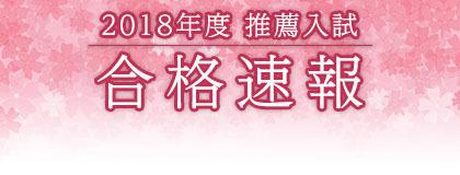 Gokaku_header.jpg