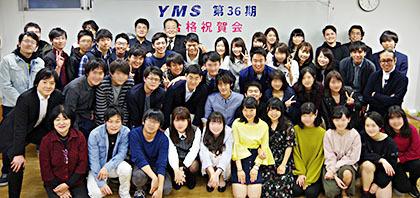 YMS_2018032503_photo.jpg