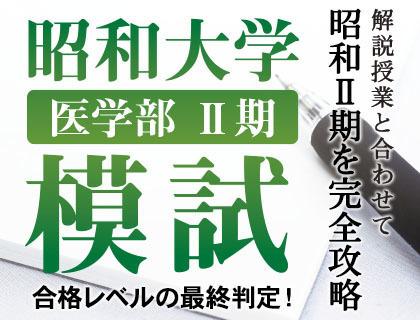 syowamoshi_20180223.jpg