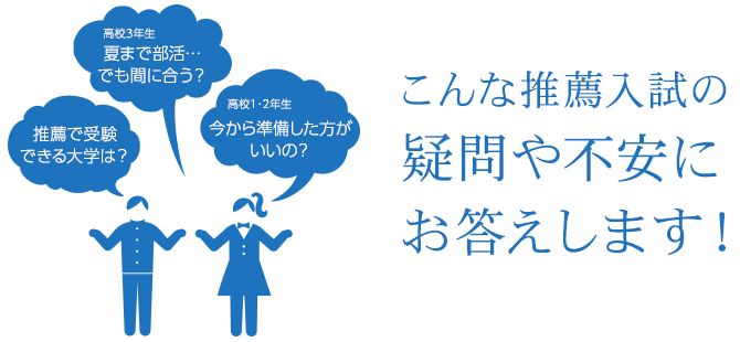 IMG_event_suiki_page.png